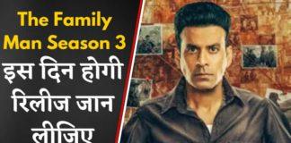 the family man season 3 release date